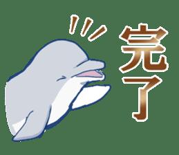 IRURUKA Sticker sticker #15007890