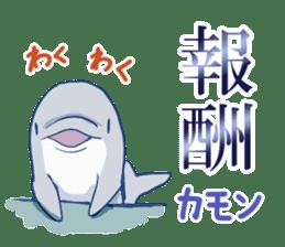 IRURUKA Sticker sticker #15007891