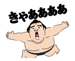 Moving Sumo Sticker sticker #15012768