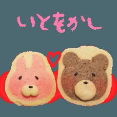 beautiful Sweets Japan ancient languages