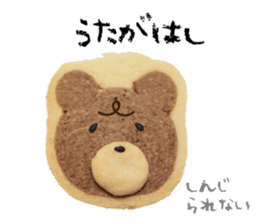 beautiful Sweets Japan ancient languages sticker #15024768