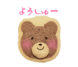 beautiful Sweets Japan ancient languages sticker #15024771