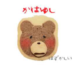beautiful Sweets Japan ancient languages sticker #15024774