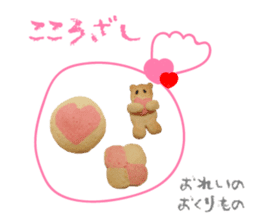 beautiful Sweets Japan ancient languages sticker #15024780
