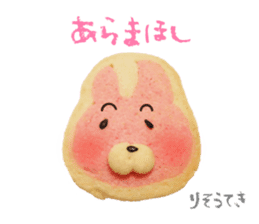 beautiful Sweets Japan ancient languages sticker #15024791