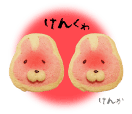 beautiful Sweets Japan ancient languages sticker #15024801