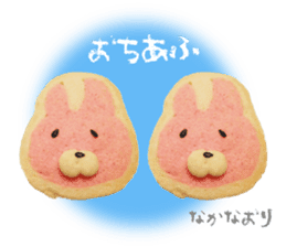 beautiful Sweets Japan ancient languages sticker #15024802