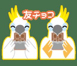 Valentine.Sulphur-Crested Cockatoo2 sticker #15026778