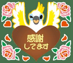 Valentine.Sulphur-Crested Cockatoo2 sticker #15026785