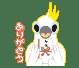 Valentine.Sulphur-Crested Cockatoo2 sticker #15026787