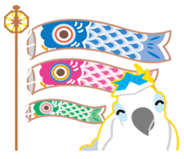 Valentine.Sulphur-Crested Cockatoo2 sticker #15026795