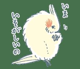 Funiochi the Cockatiel sticker #15026848