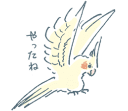 Funiochi the Cockatiel sticker #15026853
