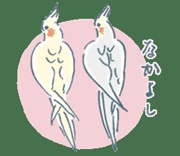 Funiochi the Cockatiel sticker #15026865
