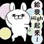 สติ๊กเกอร์ไลน์ YOSISTAMP-Rabbit 100% (Fully Confident)