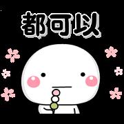 สติ๊กเกอร์ไลน์ Shiromaru Spring Stickers