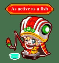 PPC animated stickers 2017 (English) sticker #15033608
