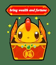 PPC animated stickers 2017 (English) sticker #15033616