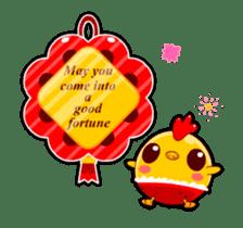 PPC animated stickers 2017 (English) sticker #15033618