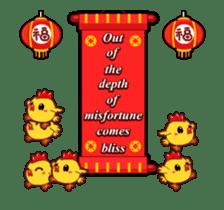 PPC animated stickers 2017 (English) sticker #15033619
