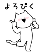Extremely Cat Animated [obsolete word] sticker #15043122
