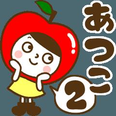 Name Sticker [Atsuko] Vol.2