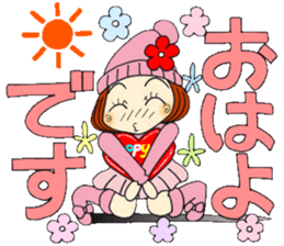 Castor bean-chan 80 sticker #15066924