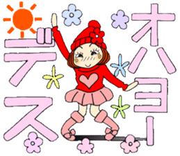 Castor bean-chan 80 sticker #15066925
