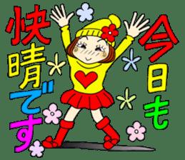 Castor bean-chan 80 sticker #15066926