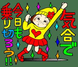 Castor bean-chan 80 sticker #15066930