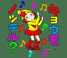 Castor bean-chan 80 sticker #15066939