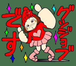 Castor bean-chan 80 sticker #15066940