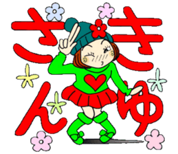 Castor bean-chan 80 sticker #15066941