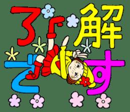 Castor bean-chan 80 sticker #15066942