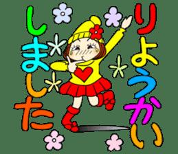 Castor bean-chan 80 sticker #15066943