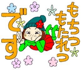Castor bean-chan 80 sticker #15066946