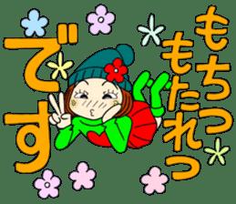 Castor bean-chan 80 sticker #15066946