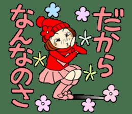 Castor bean-chan 80 sticker #15066948