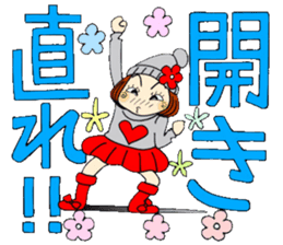 Castor bean-chan 80 sticker #15066950