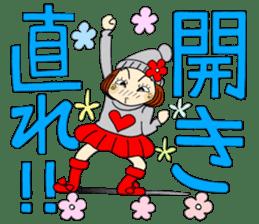 Castor bean-chan 80 sticker #15066950