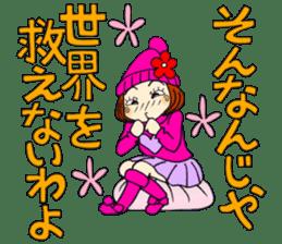 Castor bean-chan 80 sticker #15066951