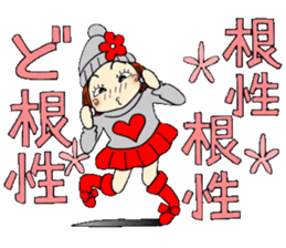 Castor bean-chan 80 sticker #15066952