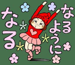 Castor bean-chan 80 sticker #15066953