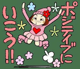 Castor bean-chan 80 sticker #15066955