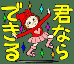 Castor bean-chan 80 sticker #15066956