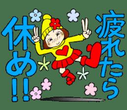 Castor bean-chan 80 sticker #15066957