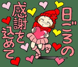 Castor bean-chan 80 sticker #15066958