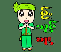 ZaiTai sticker #15075452