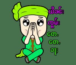 ZaiTai sticker #15075453