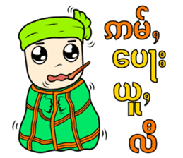 ZaiTai sticker #15075476